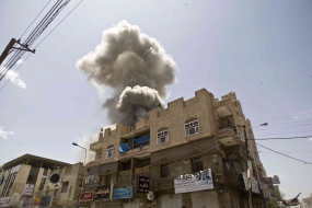 Saudi air raids on Sana, the capital of Yemen